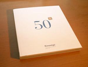 50th anniversary Rimontgo